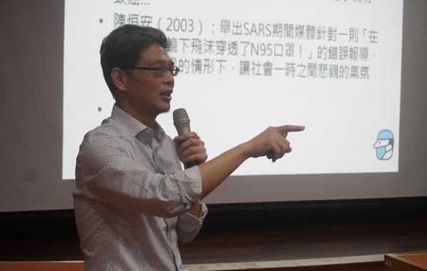 2019/10/21黃俊儒老師(國立中正大學)演講